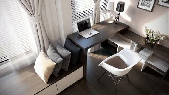 Fotos e ideas para decorar la casa for Oficinas modernas en casa